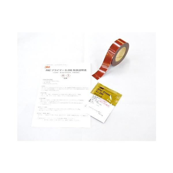 ドラレコ取付に 毎日続々入荷 3Mスリーエム 希少 7108幅20mm 長さ2メートル 両面テープ ガラス用パックプライマーセット