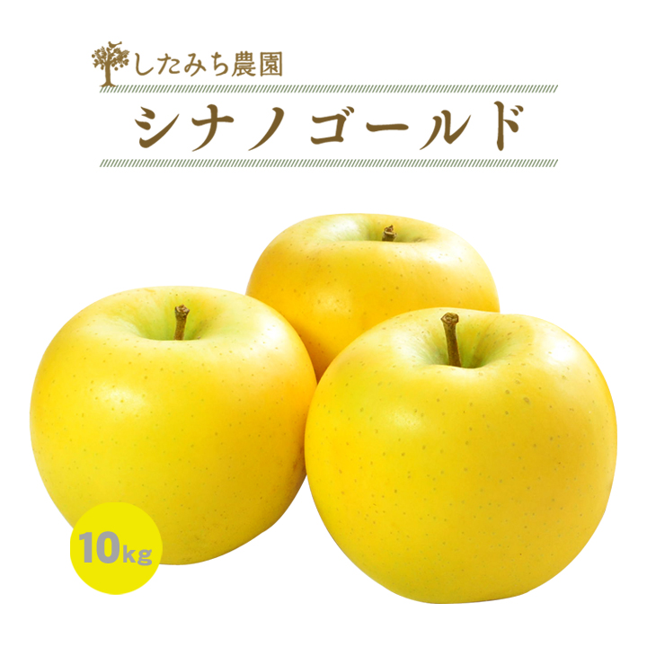 The Visiting 10 Kg 22 Coin 40 Coins Greens Apple Apple That There Is Full Ripeness Apple Shinano Gold Reason From Iwate In