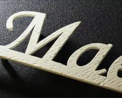 8文字以内 アルミ表札 イチ押し アイアン表札のようなアルミ表札 ステンレス表札のように強く、軽量、素材で赤サビなし オリジナルオーダーメイドネームプレート表札屋(ひょうさつ) at390140