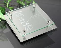 スタイリッシュなクリアガラス表札(ステンレス付き) GK150cb-11 デザインオーダーメイド 裏彫り 15cm角正方形 漢字・ローマ字 ひょうさつ