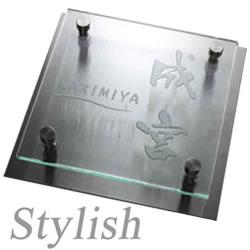 ステンレス付 ガラス表札 手作り デザインは裏彫り限定 GK150cb-11