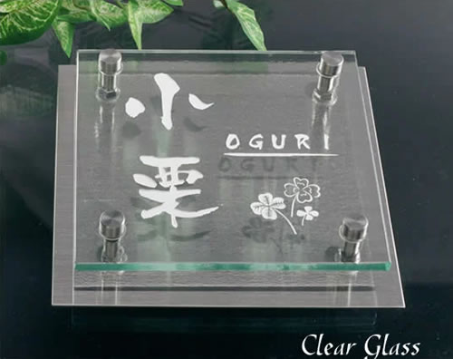 ステンレス付きクリアガラス表札 焼付けガラス文字 GK150cf-11 手作りガラス表札 正方形タイプ 170角 デザインオーダーメイド(ひょうさつ)イラストも選べる