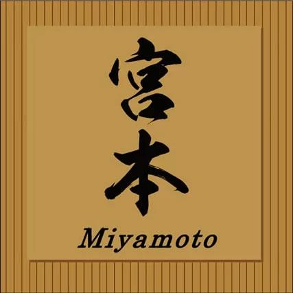 イチイの銘木表札 約180×約180×約30ミリ 高級感のある一位の木製デザイン表札 i30-180180