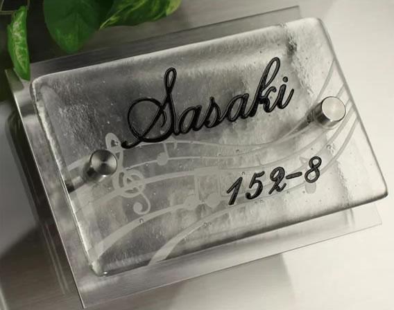 【アーキッシュポール】USAガラス表札 ガラス147×90 ステンレス148×110 裏面平gaf14790-11