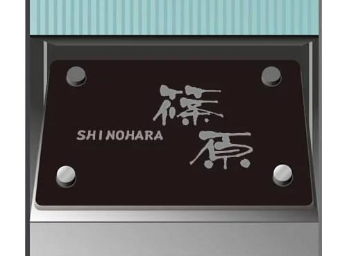 機能門柱アーキッシュポール用ガラス表札147×90 ステンレス148×110 【書体】まめ吉 ga14790-11_18-002