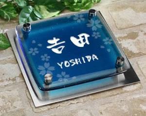 ブルー・クリア2色ガラス表札 2fg150f-11b 桜(さくら)イラスト3 ステンレスプレート付 手作り ひょうさつ 家の玄関に取り付け 人気ワンポイントデザイン