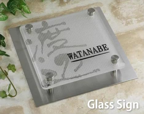 組み合わせ特寸 最大サイズ1mm単位でオーダーメイド(ガラス製造誤差約1~3ミリ)カラーガラス表札 ガラス150角以内とステンレスプレート170角以内 gff-11-free