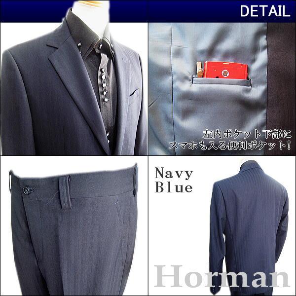 2013新作 合物 日本製ビッグ有Horman 送料無料 細身タイプ ノータック 2つ釦シングルスーツ 濃紺 M L LL 3L smtb kkyYDKG kkyRCPEWDYI2H9