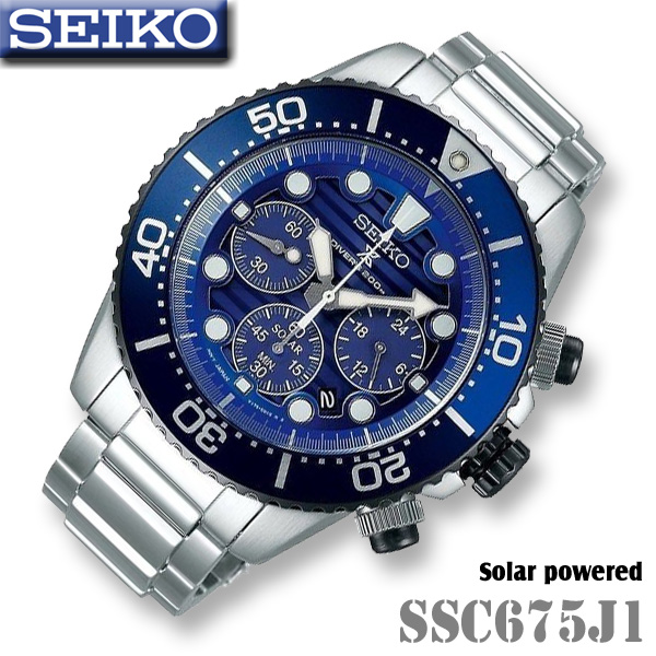 SEIKO SSC675J1 PROSPEX SOLAR CHRONOGRAPH DIVER Save the Ocean Special Edition セイコー ソーラー クロノグラフ ダイバー 200M防水 腕時計【逆輸入】海外モデル【新品】*送料無料*