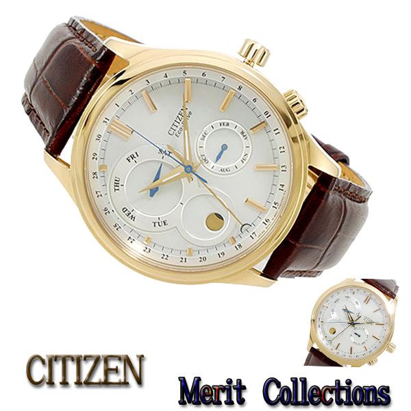 auc merit rakuten global market ★recommended citizen citizen citizen citizen ecodrive solar watch ap1046 02a white clockface color