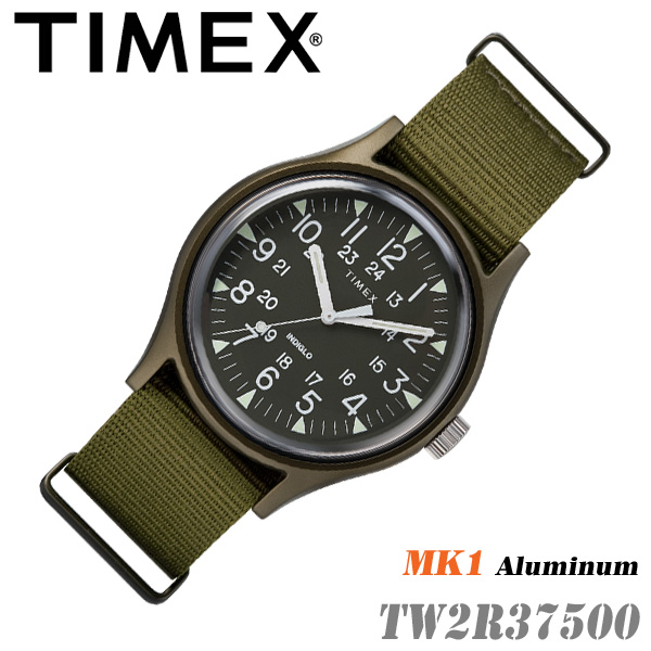 TIMEX TW2R37500 MK1 Aluminum 40mm径 タイメックス MK1 アルミニウム カーキグリーン メンズ/レディース/ユニセックス QUARTZ クォーツ腕時計 ナイロンベルト 並行輸入【新品】**(北海道・沖縄は一部ご負担)
