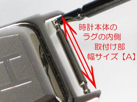 【メール便配送のみ】バネ棒 2本セット【ベルト交換】【ベルト】【腕時計】ステンレス【時計】【バンド】