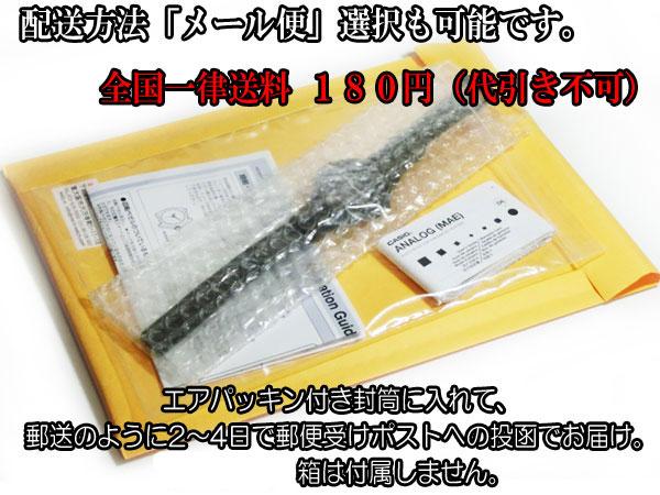 CASIO AE-1000W-3A WORLD TIME STANDARD DIGITAL カシオ 多機能 デジタル 腕時計 グリーン【ワールドタイム】10気圧防水【電池寿命約10年】海外モデル【新品】