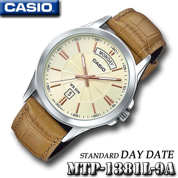 CASIO MTP-1381L-9A DAY-DATE STANDARD QUARTZ カシオ スタンダード クォーツ メンズ 腕時計 日付 曜日 デイデイト表示 海外モデル【新品】