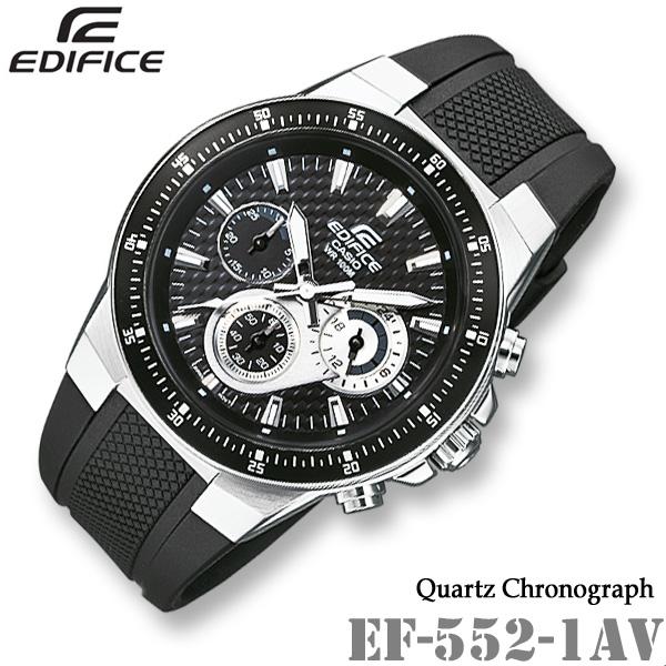 58096acfe6 カシオ CASIO エディフィス EDIFICE 腕時計 先進のテクノロジーとダイナミックなデザインが融合したスタイリッシュな腕時計「EDIFICE( エディフィス)」の逆輸入モデル ...