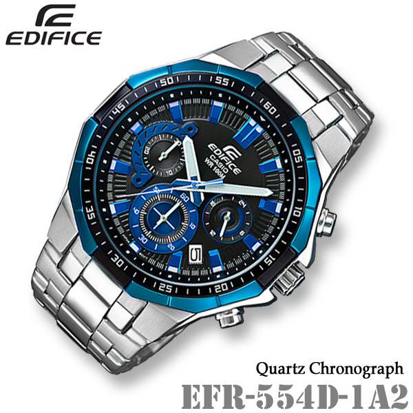 CASIO EDIFICE EFR-554D-1A2 カシオ エディフィス クォーツ クロノグラフ メンズ 腕時計【10気圧防水】海外モデル【新品】*送料無料*(北海道・沖縄は一部ご負担)