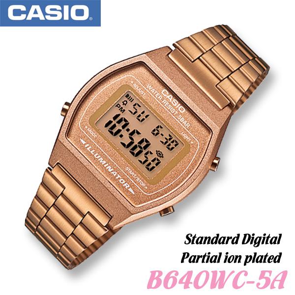 CASIO B640WC-5A STANDARD DIGITAL カシオ スタンダード デジタル ユニセックスサイズ クォーツ 腕時計 カッパーブラウン【国内 B640WC-5AJF と同型】海外モデル【新品】*送料無料*(北海道・沖縄は一部ご負担)