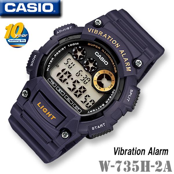 CASIO W-735H-2A カシオ STANDARD スタンダード デジタル メンズ 腕時計 ネイビーブルー(国内未発売カラー)海外モデル【新品】