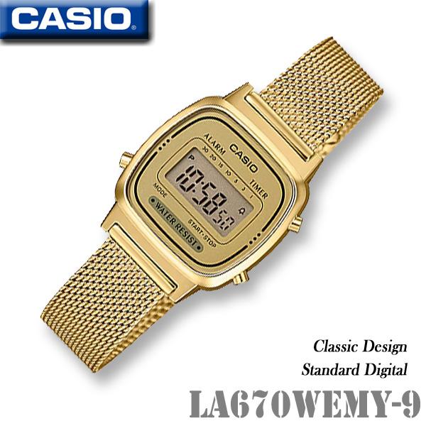 CASIO LA670WEMY-9 Vintage design Standard Digital カシオ スタンダード デジタル クォーツ レディース 腕時計 ゴール後 メッシュバンド【国内 LA670WEMY-9JF と同型】海外モデル【新品】
