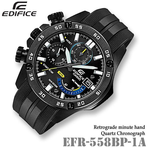 CASIO EDIFICE EFR-558BP-1A カシオ エディフィス クォーツ クロノグラフ メンズ 腕時計 BLACK IP【10気圧防水】海外モデル【新品】*送料無料*(北海道・沖縄は一部ご負担)