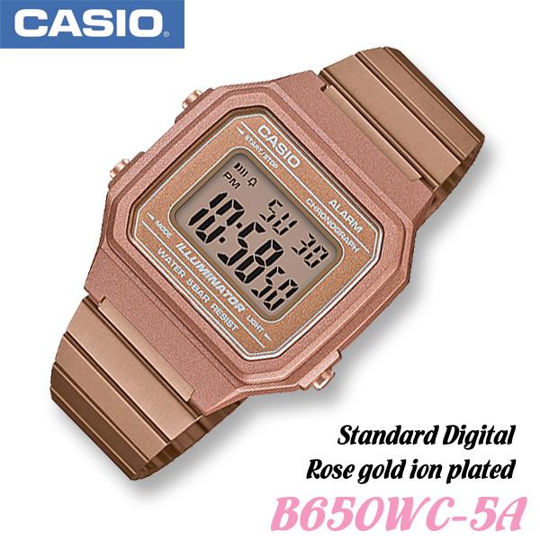 CASIO B650WC-5A STANDARD DIGITAL カシオ スタンダード デジタル ユニセックスサイズ クォーツ 腕時計 ローズゴールド 海外モデル【新品】*送料無料*(北海道・沖縄は一部ご負担)