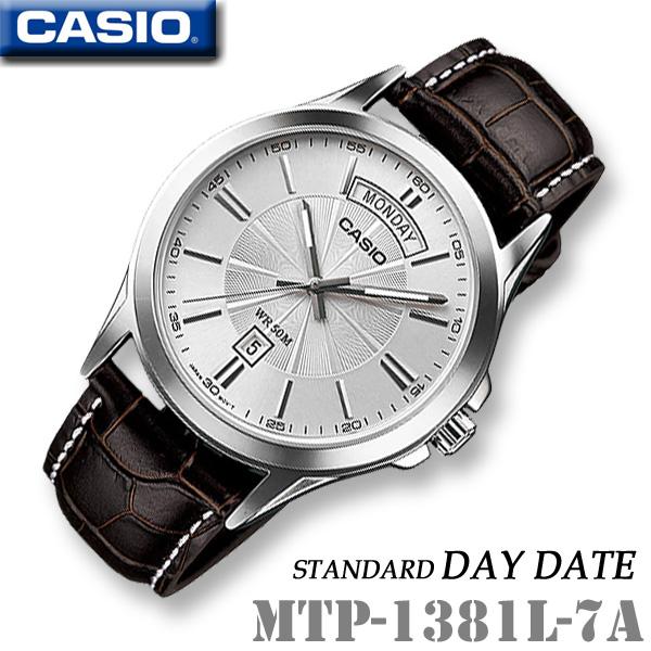 CASIO MTP-1381L-7A DAY-DATE STANDARD QUARTZ カシオ スタンダード クォーツ メンズ 腕時計 日付 曜日 デイデイト表示 海外モデル【新品】*送料無料*(北海道・沖縄は一部ご負担)