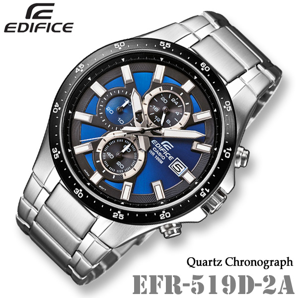 CASIO EFR-519D-2A EDIFICE QUARTZ CHRONOGRAPH カシオ エディフィス クォーツ クロノグラフ メンズ 腕時計【10気圧防水】海外モデル【新品】*送料無料*