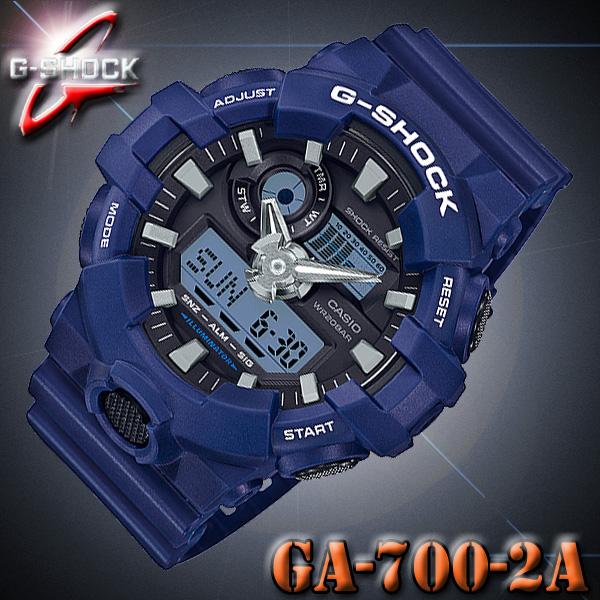 CASIO G-SHOCK GA-700-2A カシオ Gショック アナデジ 腕時計 青 ブルー 【国内 GA-700-2AJF と同型】海外モデル【新品】『宅配便』で全国*送料無料*