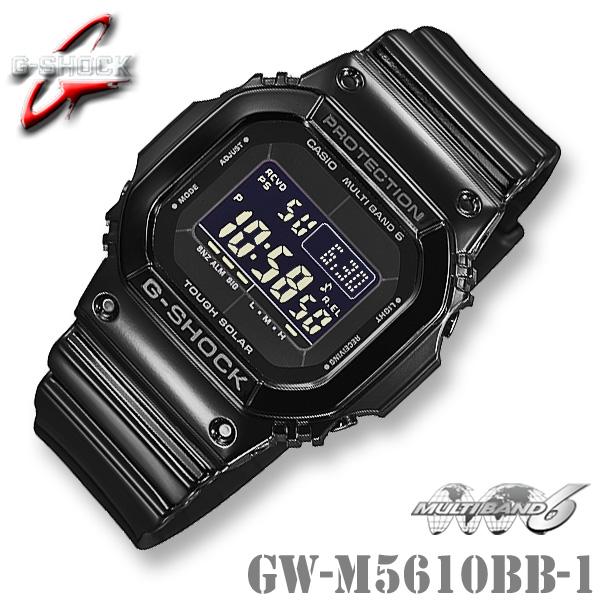 CASIO G-SHOCK GW-M5610BB-1 カシオ G-SHOCK Gショック Grossy Black Series グロッシー・ブラックシリーズ【THE G】電波ソーラー 腕時計【国内 GW-M5610BB-1JF と同型】海外モデル【新品】