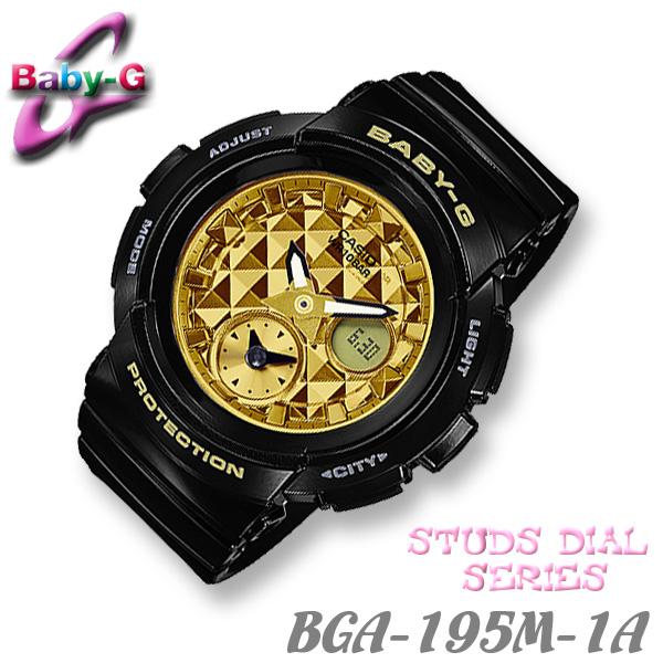 CASIO Baby-G BGA-195M-1A カシオ ベビーG アナデジ レディース 腕時計 Studs Dial Series【国内 BGA-195M-1AJF と同型】海外モデル【新品】『宅配便』*送料無料*(北海道・沖縄は一部ご負担)
