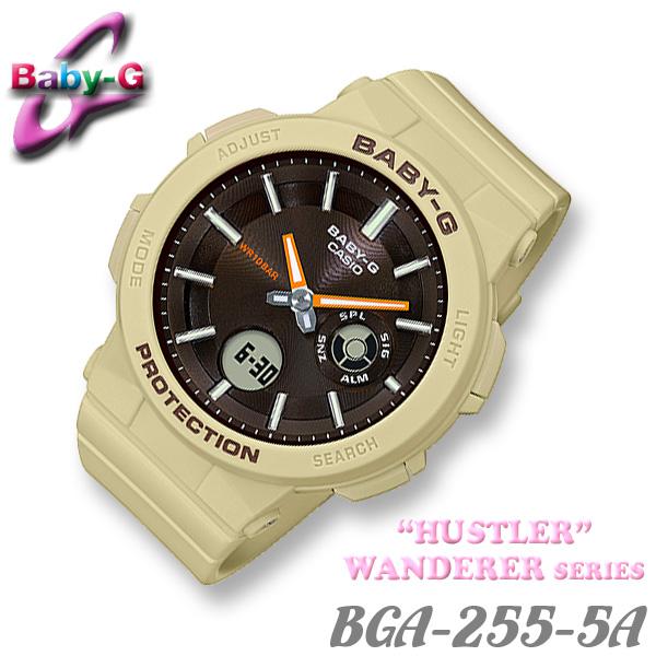 Casio Baby-G BGA-255-5A カシオ ベビーG レディース 腕時計 ベージュ WANDERER SERIES