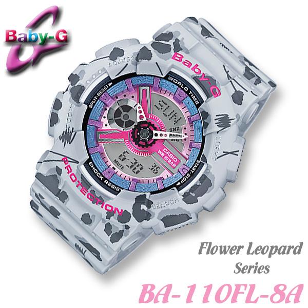 CASIO BA-110FL-8A Baby-G FLOWER LEOPARD SERIES カシオ ベビーG レディース 腕時計 フラワー レオパード シリーズ グレー【国内 BA-110FL-8AJF と同型】海外モデル【新品】*送料無料*