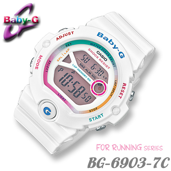 CASIO BG-6903-7C Baby-G for Runners カシオ ベビーG レディース 腕時計 白 ホワイト【国内 BG-6903-7CJF と同型】海外モデル【新品】*送料無料*(北海道・沖縄は一部ご負担)