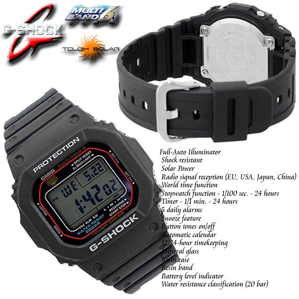 CASIO G-SHOCK GW-M5610-1 カシオ Gショック【THE G】電波ソーラー 腕時計【タフソーラー】【電波時計】【国内 GW-M5610-1JF と同型】海外モデル【新品】**(北海道・沖縄は一部ご負担)
