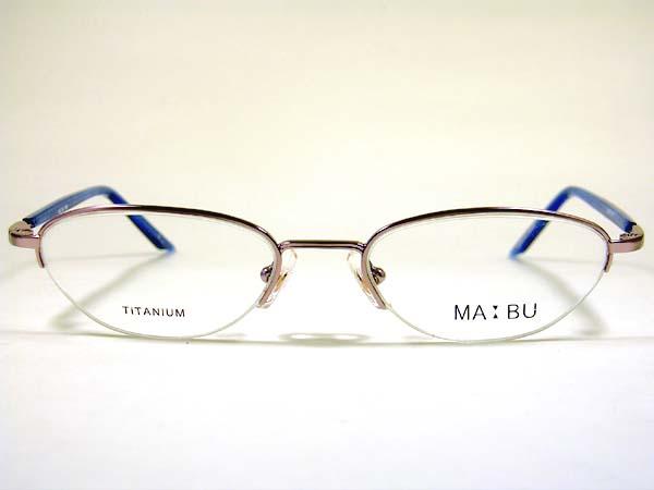 MA:BU-006バイオレットの兼用ナイロール【送料無料】