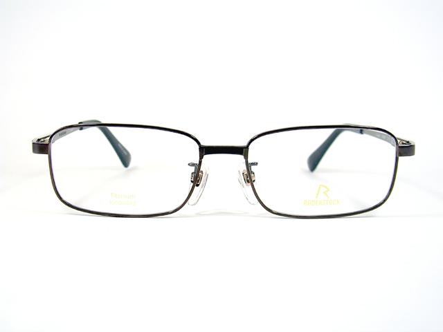 【送料無料★税込】  【眼鏡名門】日本製のローデンストック RODEN R-0238-DEXCLUSIV フルリム ブラウン