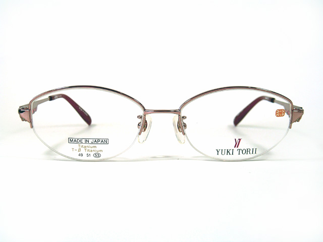 【YUKI TORII】鳥井ユキyt-1156-1 ナイロール(送料無料)