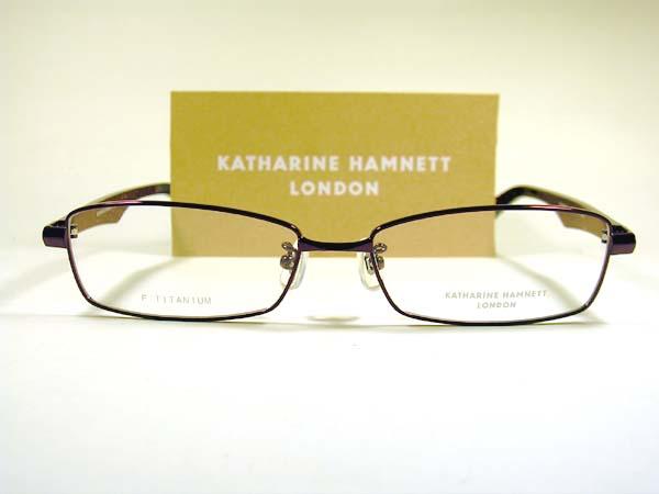 【レンズ付き・送料無料】キャサリンハムネット KH9072-4 katharine