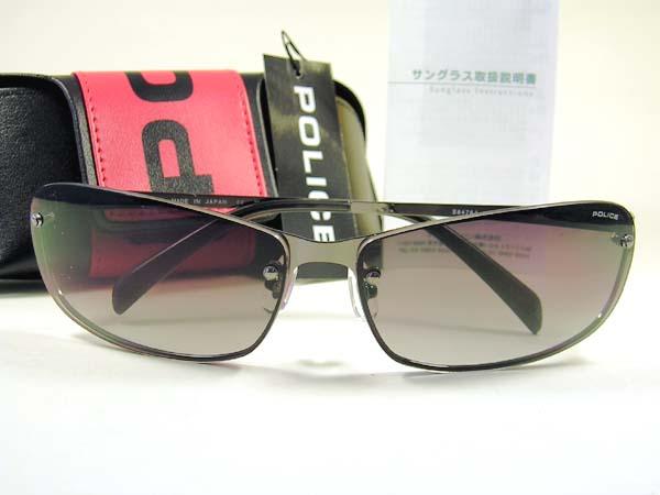 POLICE ポリスのサングラス ふちなしツーポ-8476【送料無料】