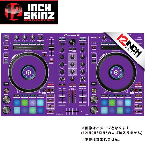 【緊急告知 12/19~26限定エントリ―P7倍】12inch SKINZ / Pioneer DDJ-RR SKINZ (Purple) 【DDJ-RR用スキン】