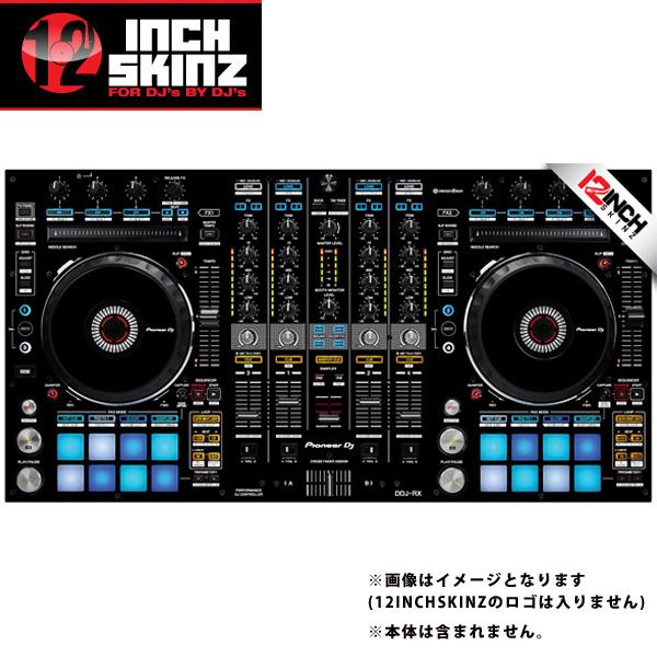 12inch SKINZ / Pioneer DDJ-RX SKINZ(Black) 【DDJ-RX用スキン】