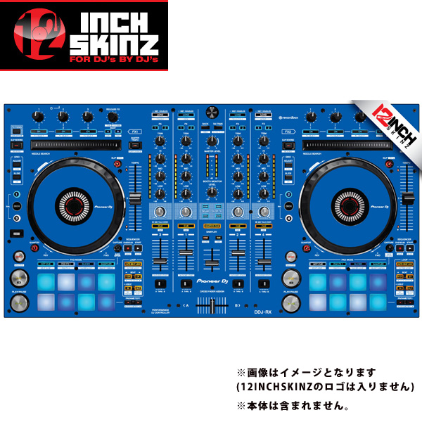 12inch SKINZ / Pioneer DDJ-RX SKINZ(Blue) 【DDJ-RX用スキン】