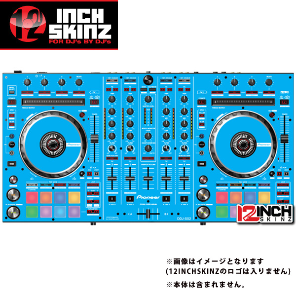 【DDJ-RX用スキン】 Pioneer DDJ-RX SKINZ 12inch SKINZ / (Lite Blue)