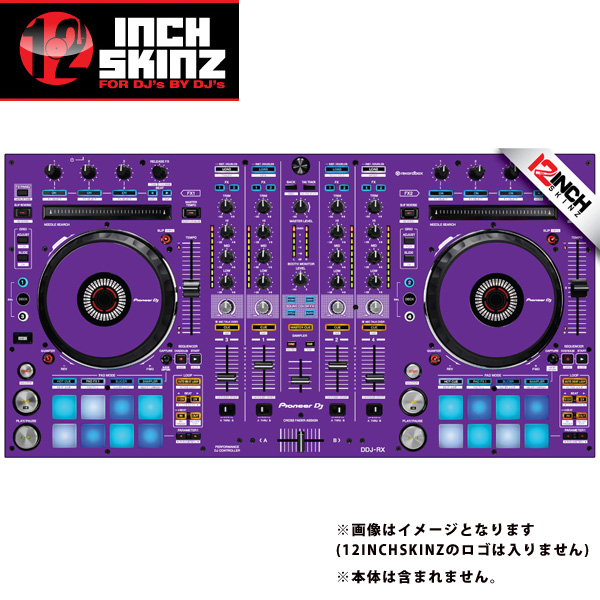 12inch SKINZ / Pioneer DDJ-RX SKINZ(Purple) 【DDJ-RX用スキン】