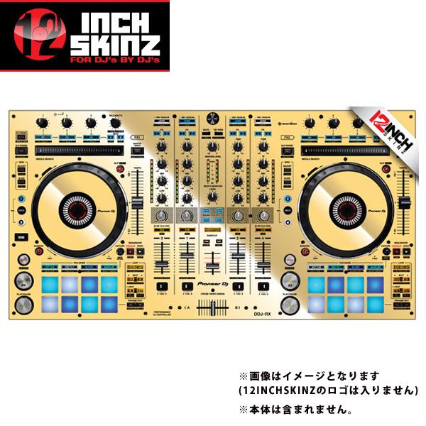 12inch SKINZ / Pioneer DDJ-RX SKINZ Metallics (Mirror Gold) 【DDJ-RX用スキン】