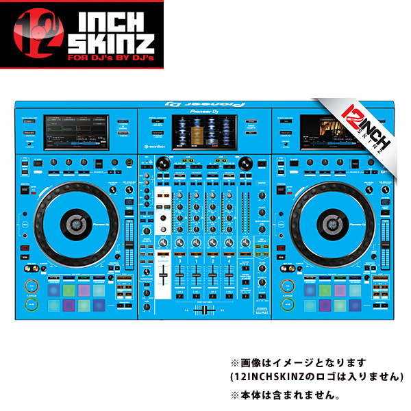 12inch SKINZ / Pioneer DDJ-RZX SKINZ (Light Blue) 【DDJ-RZX用スキン】