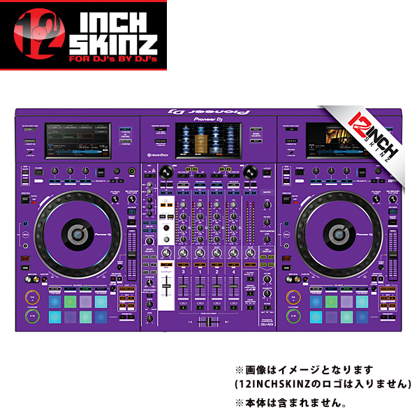 12inch SKINZ / Pioneer DDJ-RZX SKINZ (Purple) 【DDJ-RZX用スキン】