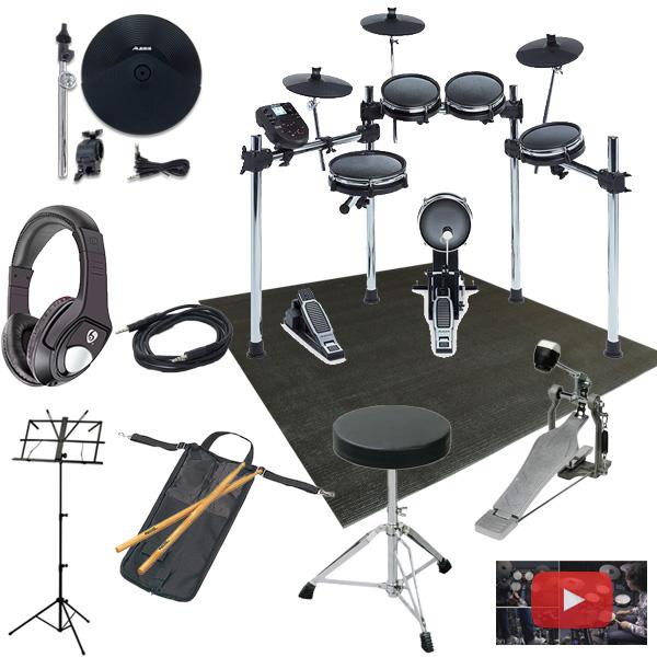 シンバル拡張セット Alesis(アレシス) / SURGE MESH KIT - 電子ドラム エレドラ-