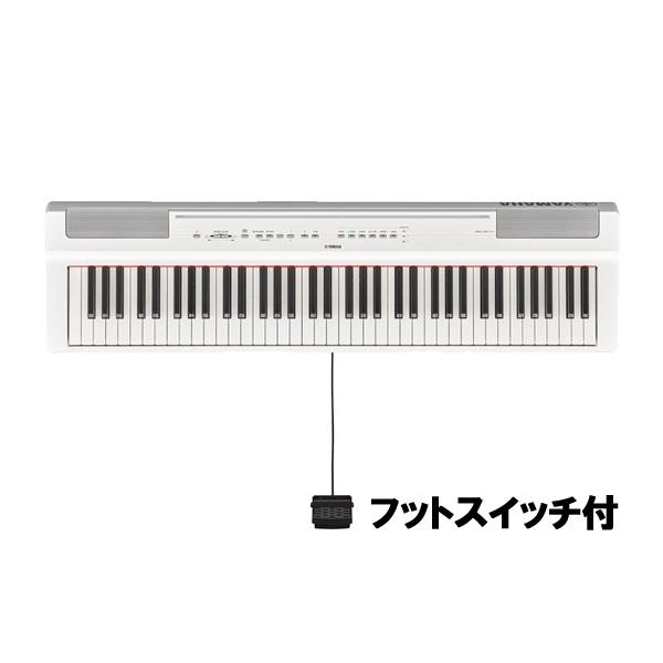 YAMAHA(ヤマハ) / P-121WH ホワイト - 電子ピアノ -