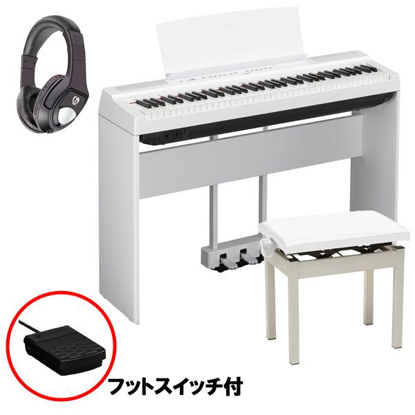 【フルセット】 YAMAHA(ヤマハ) / P-121WH ホワイト / L-121WH ホワイト / LP-1WH ホワイト / PC-300WH ホワイト - 電子ピアノ -